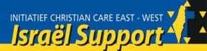 Israel.Support.logo_.klf_