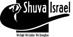 ShuvaLogobw
